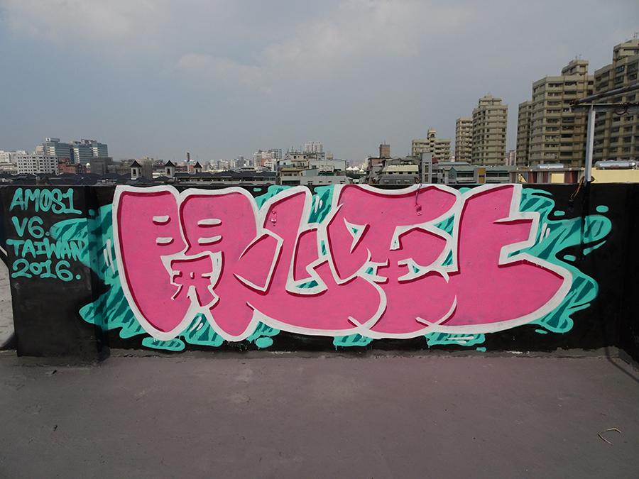 dsc01955-1